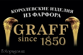 Graff Farfor - фото