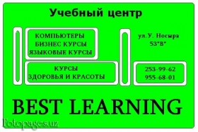 Best Learning