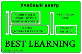 Best Learning - фото