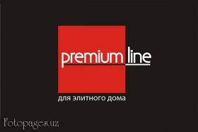 Premium Line - фото