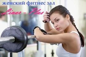 Linar Plus - фото