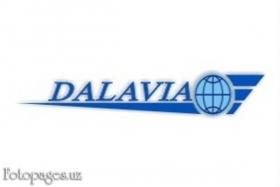 Dalavia - фото
