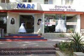 Nari - фото