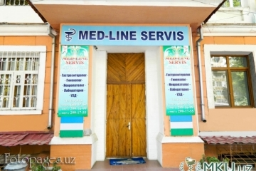 Фото Med-Line Servis