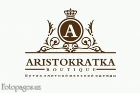 Аристократка - фото