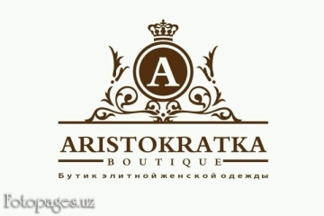 Фото Аристократка