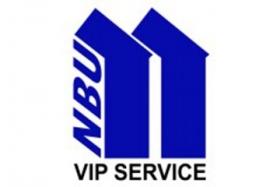 VIP Service NBU - фото