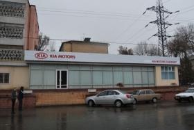 KIA Motors - фото