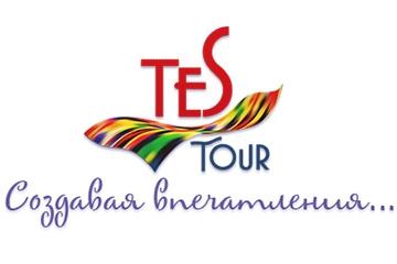 Фото Tes Tour