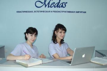 Фото Medas Clinic