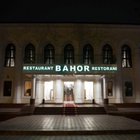 Bahor на фото
