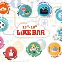 Like Bar на фото