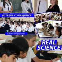 Real Science на фото