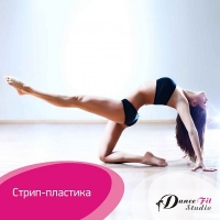 Dance Fit Studio на фото
