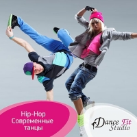 Dance Fit Studio - фотография