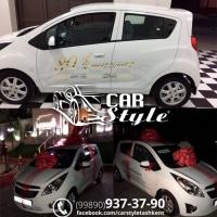 Car Style - фотография