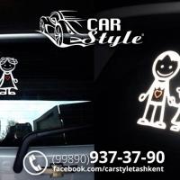 Car Style на фото