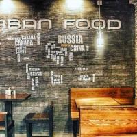 Urban Food - фотография