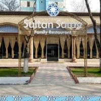 Sultan Saray на фото