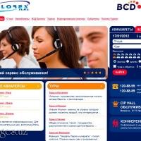 BCD Travel - фотография