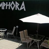 Амфора - фотография