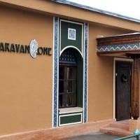 Фото Caravan One