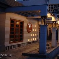 Izumi - фотография