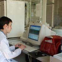 Immunogen Test на фото
