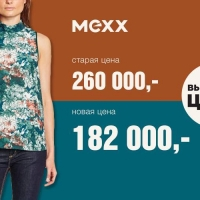 Mexx - фотография