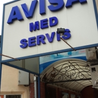Фото Avisa Med Servis