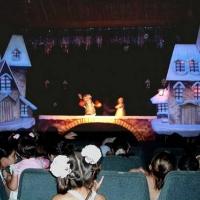 Республиканский Театр Кукол - фотография