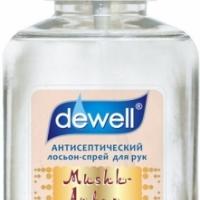 Dewell - фотография