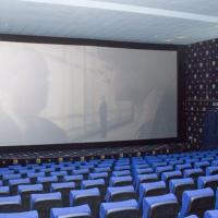 City Makon Cinema на фото
