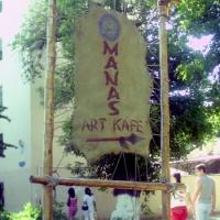 Manas - фотография